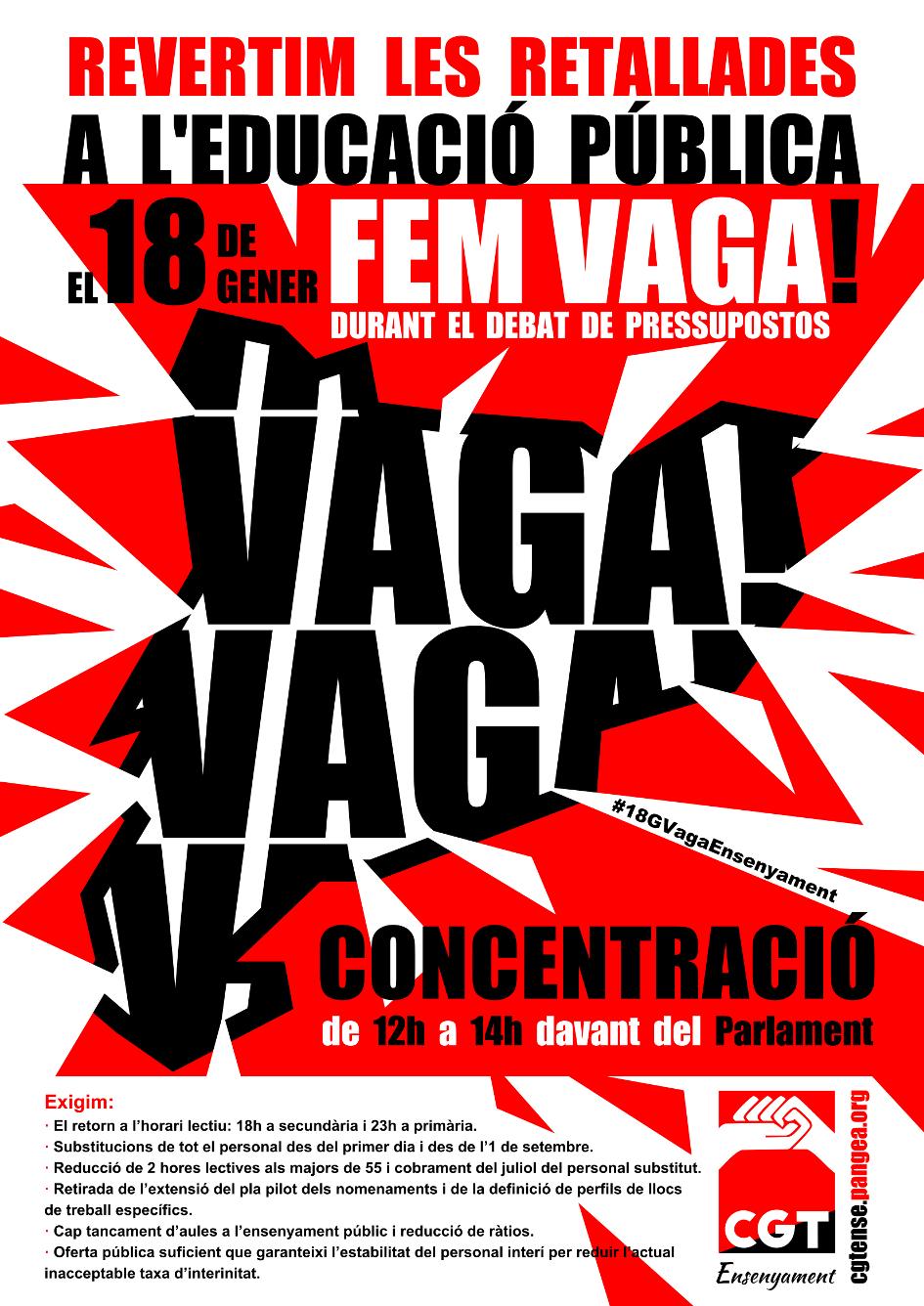 vagacgt_18g.jpg