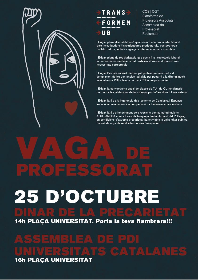 vaga_25_oct_con_logo-01.png
